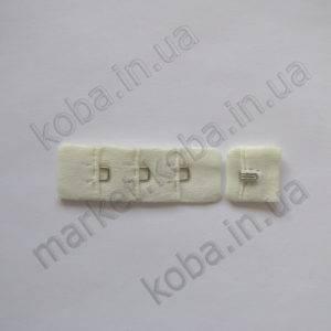 Застежка для бюстгальтера цвета слоновой кости 1,8см